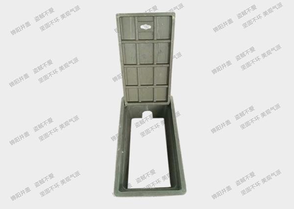 复合材料水表箱