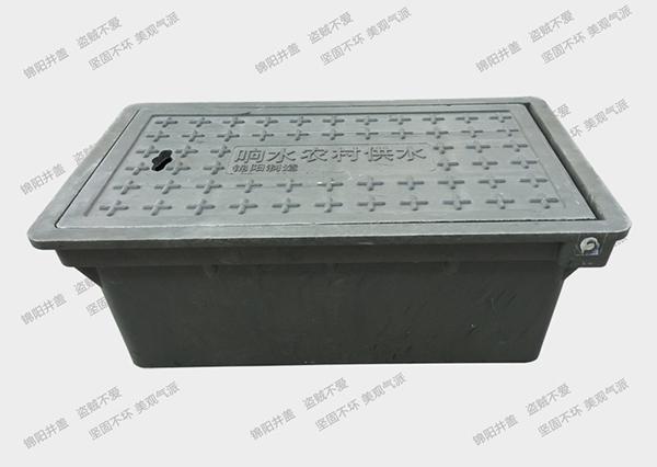 复合水表箱生产厂家