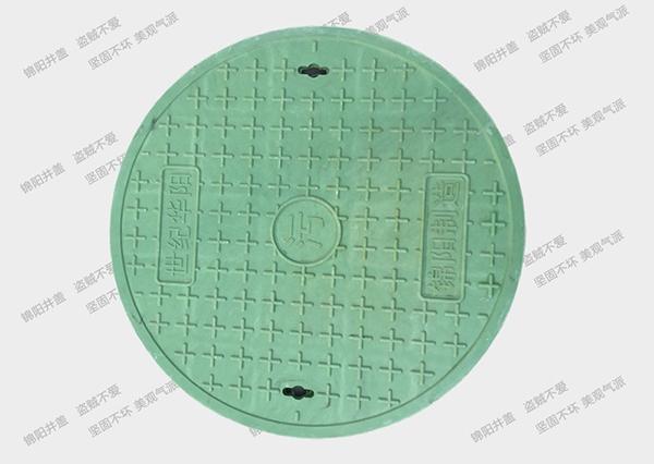 高分子复合圆形检查井盖